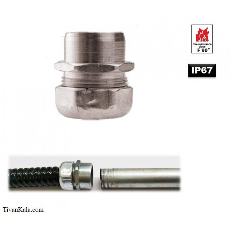 گلند آب بندی مادگی لوله خرطومی فلزی روکش دار (IP67)